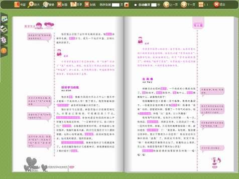 限字作文(300字)(修订版)