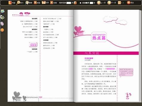 限字作文(600字)(修订版)